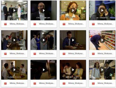 VIDEO-Tổng hợp 25 bài KAIWA từ bài 25-50 giáo trình tiếng Nhật Minano Nihongo