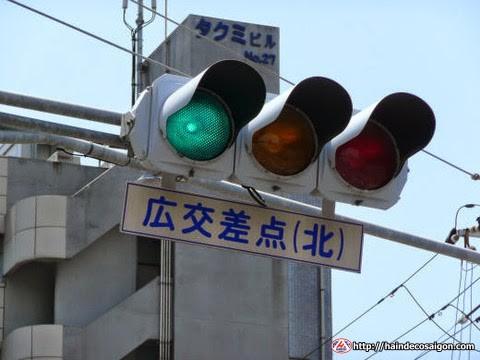 Đèn giao thông tại Nhật Bản